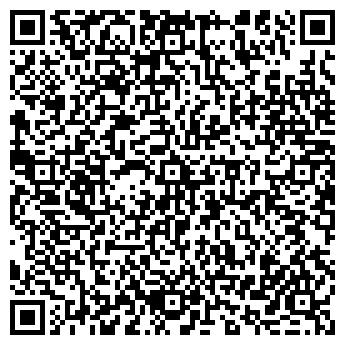 QR-код с контактной информацией организации Алиром-Авто, ЧП