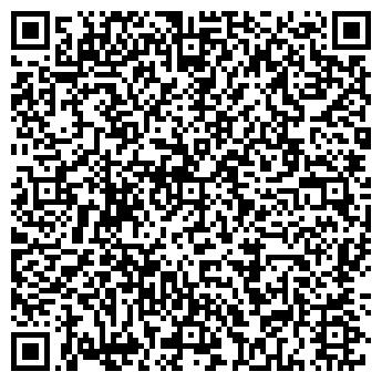 QR-код с контактной информацией организации Бейрут +, ООО