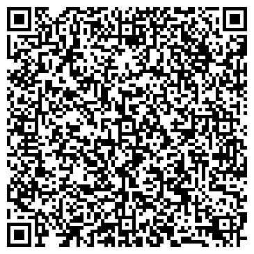 QR-код с контактной информацией организации Билык А. А., СПД