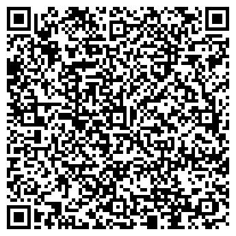 QR-код с контактной информацией организации Ипсилон-транс, ООО