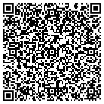 QR-код с контактной информацией организации БЕТ, ООО