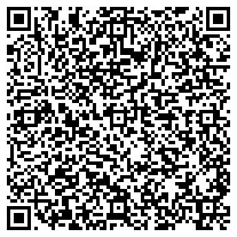 QR-код с контактной информацией организации Сирота А.В., ЧП