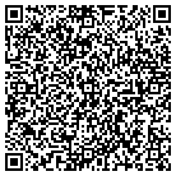 QR-код с контактной информацией организации Власов А.А., ЧП
