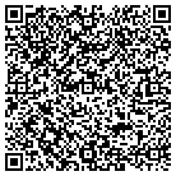 QR-код с контактной информацией организации Пастораль, ЧП