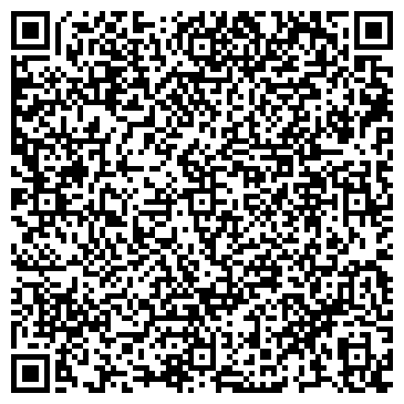 QR-код с контактной информацией организации Мартынюк А. С., СПД