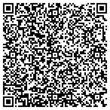 QR-код с контактной информацией организации Марцыс В.И., СПД