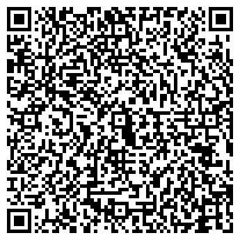 QR-код с контактной информацией организации Акорд, ЧП
