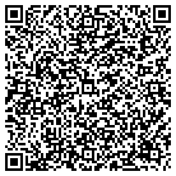 QR-код с контактной информацией организации Постойко В.А., ЧП