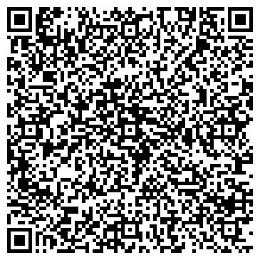QR-код с контактной информацией организации Емаль, ООО