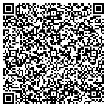 QR-код с контактной информацией организации Мисько, ЧП