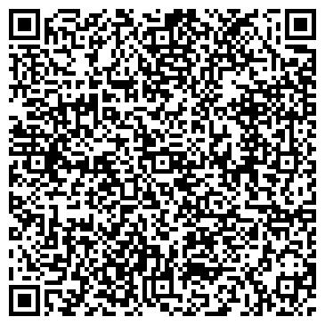 QR-код с контактной информацией организации Довгополюк В. В., ЧП