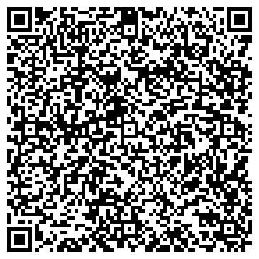 QR-код с контактной информацией организации Щебтрансавто, ООО