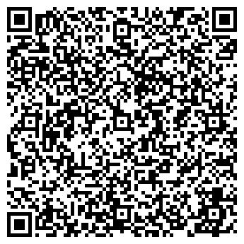 QR-код с контактной информацией организации Леськив В. Л., СПД