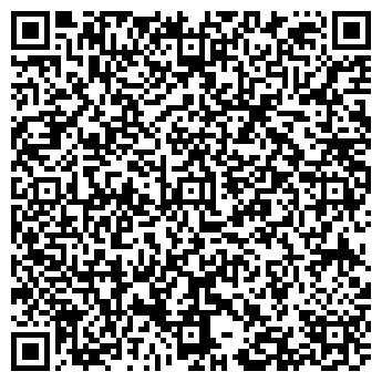 QR-код с контактной информацией организации Дидух Н.В., ЧП