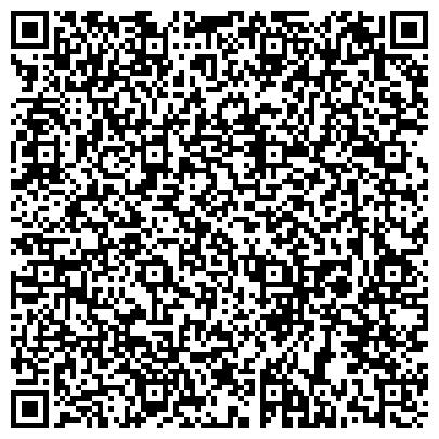 QR-код с контактной информацией организации Эдельвейс Логистик, ЧП (Edelweiss Logistics)