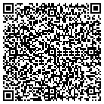 QR-код с контактной информацией организации УкрТара, ПАО