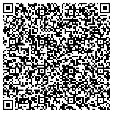 QR-код с контактной информацией организации Первая Грузовая, ООО