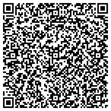QR-код с контактной информацией организации ФОП Посадский