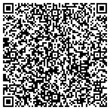 QR-код с контактной информацией организации Контек Лтд, ООО