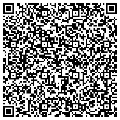 QR-код с контактной информацией организации Элиттранс, Транспортная компания, ООО
