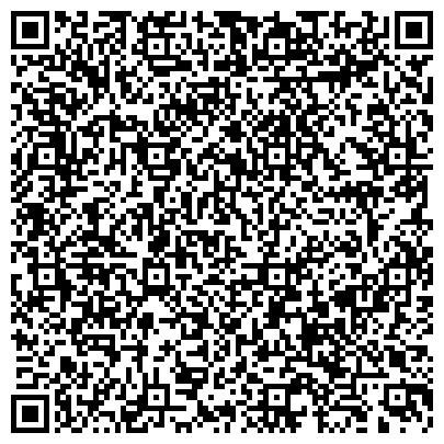 QR-код с контактной информацией организации Днепропетровский автодор, ОАО (филиал)
