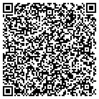 QR-код с контактной информацией организации КОП-Сервис, ЧП