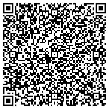 QR-код с контактной информацией организации Галерея мод, СПД