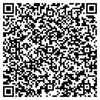 QR-код с контактной информацией организации Марендо, ЧП
