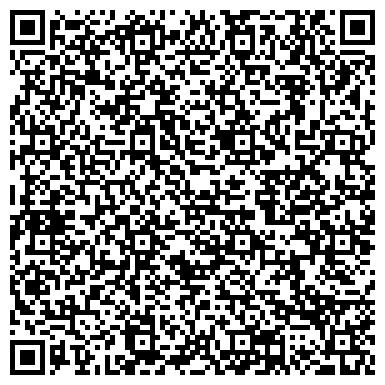 QR-код с контактной информацией организации Светловодскбудтранс, ЗАО