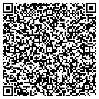 QR-код с контактной информацией организации Софттойс, ООО (Softtoys)
