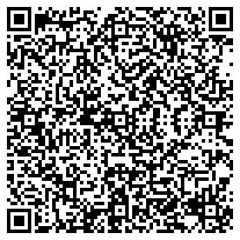 QR-код с контактной информацией организации Кофе-шоп, ЧП