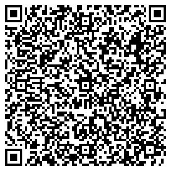 QR-код с контактной информацией организации 1000 aromatov, ЧП
