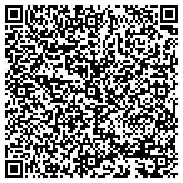QR-код с контактной информацией организации Teahouse