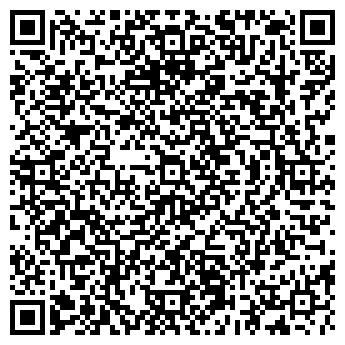QR-код с контактной информацией организации Отто-Украина, ООО