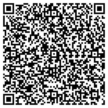 QR-код с контактной информацией организации 20 КАПЕЛЬ