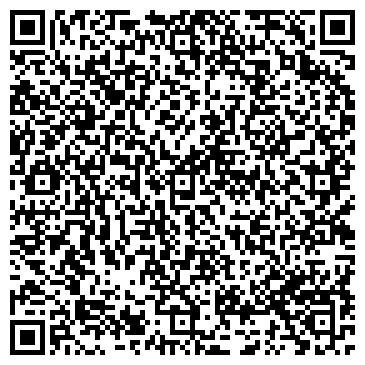 QR-код с контактной информацией организации Авто-ОВИ, ООО