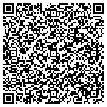 QR-код с контактной информацией организации Темиртранс, ООО