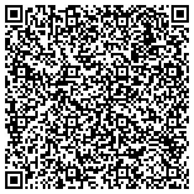 QR-код с контактной информацией организации СВ-Трансбас, ООО (SV-Transbus)