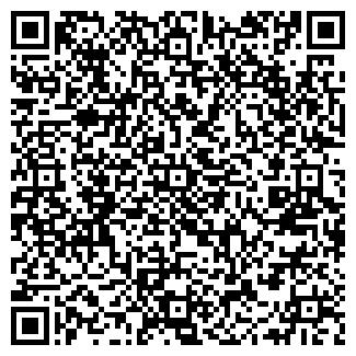 QR-код с контактной информацией организации Галицкий, СПД