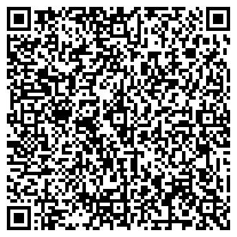 QR-код с контактной информацией организации Спецтранспорт, ООО