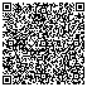QR-код с контактной информацией организации Эвентус, ЧП
