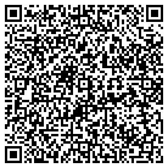 QR-код с контактной информацией организации ТРАЛ СЕРВИС, ООО