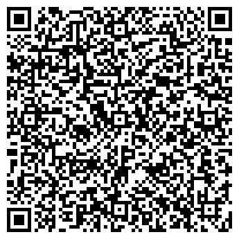 QR-код с контактной информацией организации АТП №1, ЧП