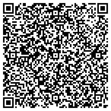 QR-код с контактной информацией организации Кампус-турr , ЧП (Campos-tou)