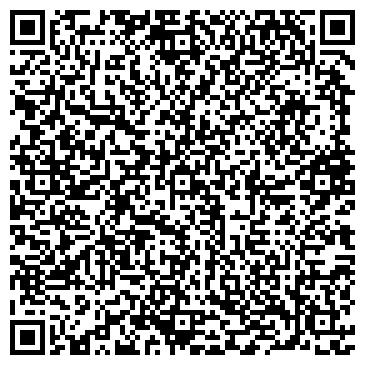 QR-код с контактной информацией организации Лтэк-Транс, ООО