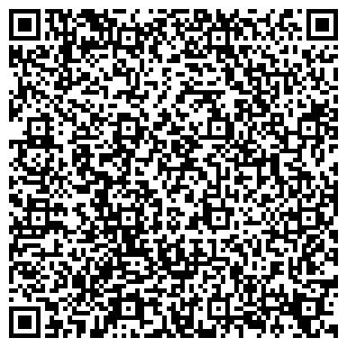 QR-код с контактной информацией организации Транспортная компания Леонтев, ООО