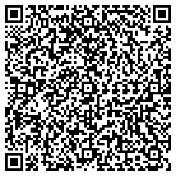 QR-код с контактной информацией организации Назари, ООО