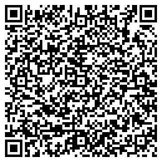 QR-код с контактной информацией организации Кубасов, ЧП