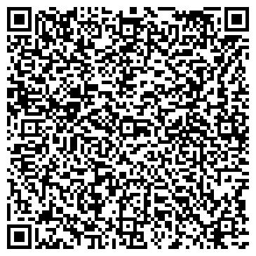 QR-код с контактной информацией организации Автомобильное хозяйство БУДУС, ЧП