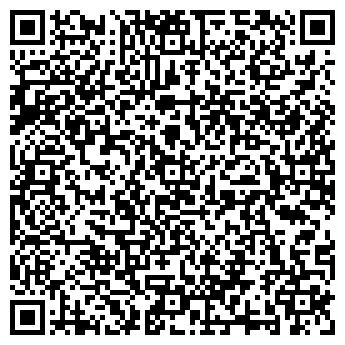QR-код с контактной информацией организации Автопослуга, Компания